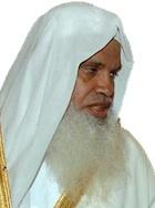 Ali Al Houdheifi Fr