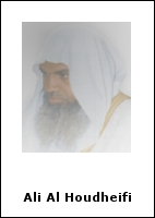 Ali Al Houdheifi