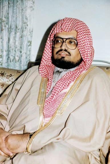 Ali Jaber