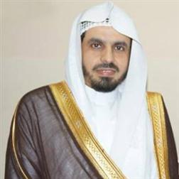 Ibrahim Al Jebreen