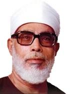 Mahmoud Khalil Al Hussary