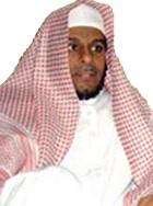 Abdullah Al Matrood