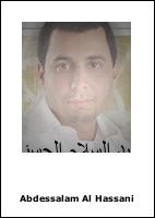 Abdessalam Al Hassani