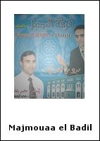 Majmouaa el Badil