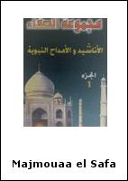 Majmouaa el Safa